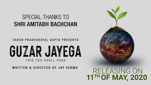 guzar jayega lyrics