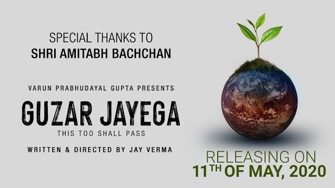 Guzar Jayega Lyrics - Amitabh Bachchan , Jazim Sharma [2020]