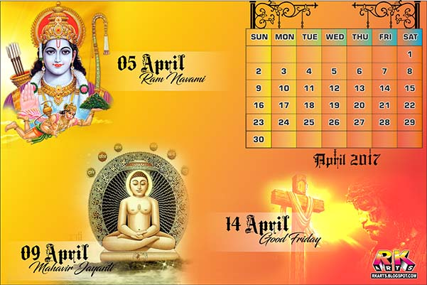 Holiday Calendar April 2017