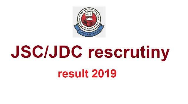 JSC rescrutiny result 2019