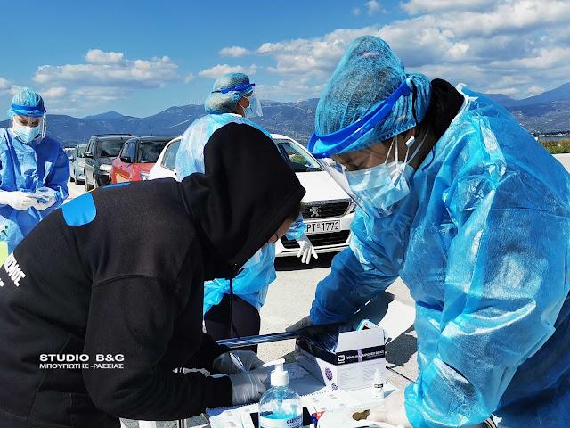 Rapid Test σε καθαριστές και ιδιοκτήτες κυλικείων των Λυκείων του Δήμου Ναυπλιέων