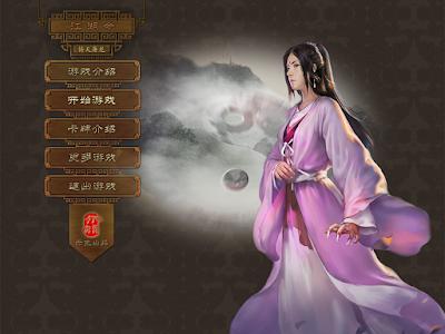江湖令之倚天屠龍,武俠卡牌遊戲單機版!