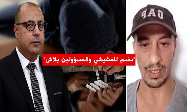 ابن حسن الغضباني يكشف معلومات خطيرة - fils hassen ghodhbani mechichi