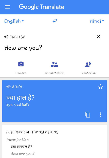 Translate English to Hindi on Android/iPhone