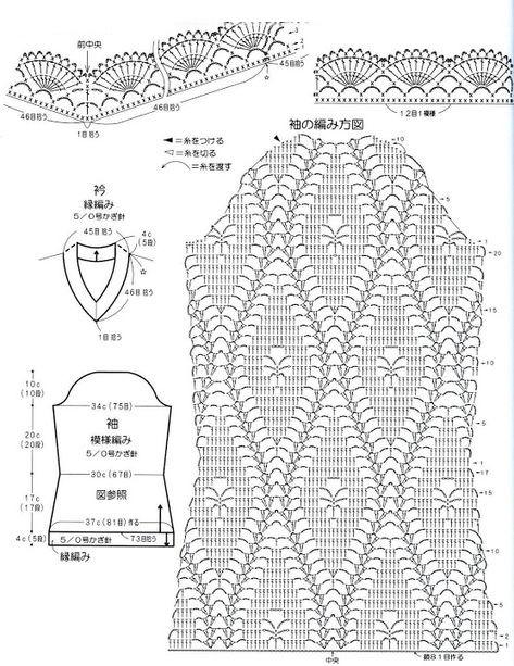 esquema-de-manga-blusa-crochet