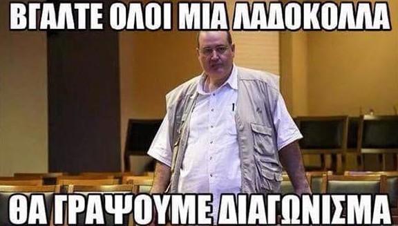 """Katsapliades"" Α.Ε."