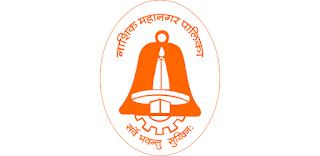 Nashik Municipal Corporation Recruitment 2019 www.nashikcorporation.in