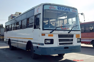 Gujarat State Road Transport Corporation Depo Help Line Number And Real Time bus Traking