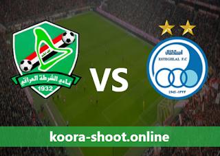 بث مباشر مباراة استقلال طهران والشرطة اليوم بتاريخ 30/04/2021 دوري أبطال آسيا