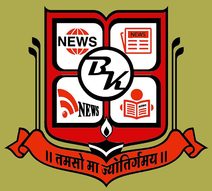 ગુજરાત સરકાર દ્વારા યુનિવર્સિટીઓ/ કોલેજો પુન: શરૂ કરવા પરિપત્ર જાહેર