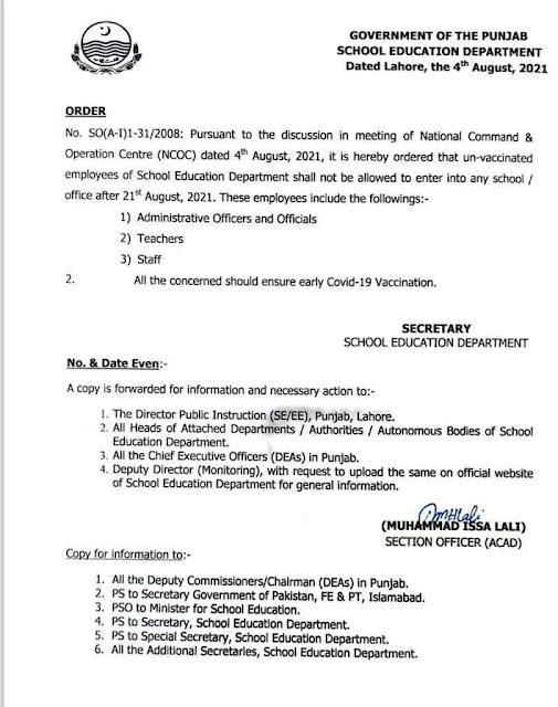 ORDER TO ENSURE VACCINATION OF COVID-19 TO ALL THE EMPLOYEES OF EDUCATION DEPARTMENT