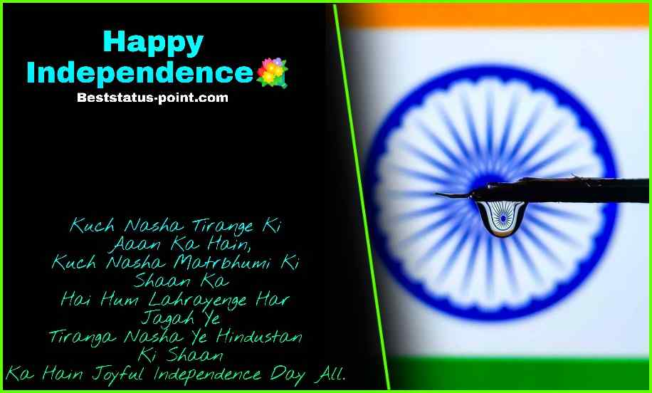 Independence_Day_Quotes_in_2020