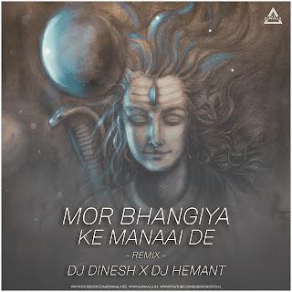 MOR BHANGIYA KE MANAI DE(REMIX) - DJ DINESH X DJ HEMANT