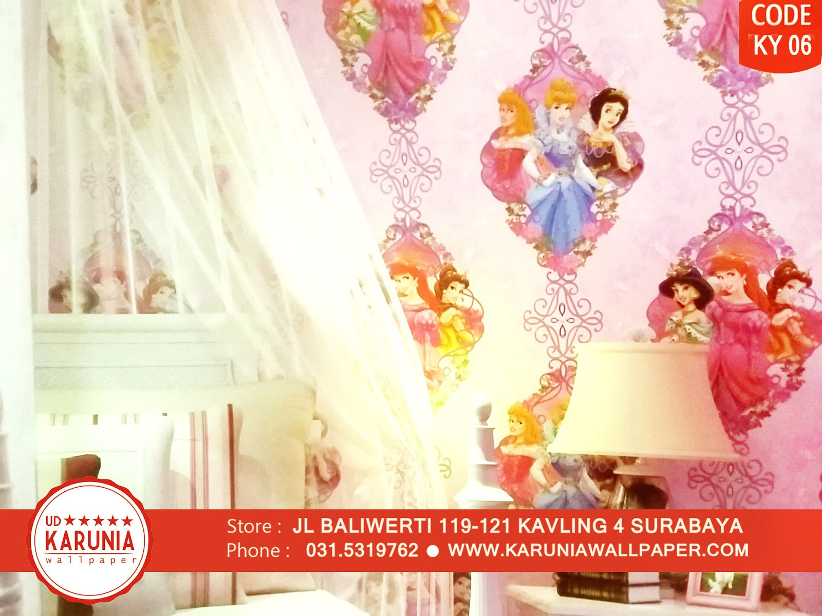 jual wallpaper dinding motif disney princess