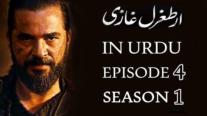 Ertugrul Season 1 Episode 4 Urdu Dubbed