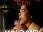 Downoad Film Hot Neighbor (2016) 720p HDRip Subtitle Indonesia