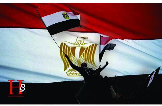Nasionalisme Bangsa Mesir
