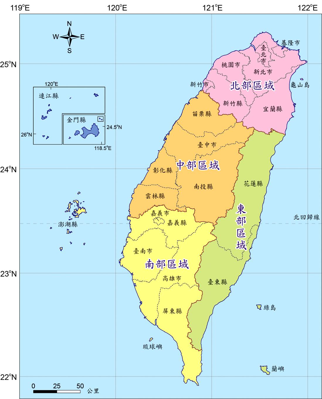 地理教室,性別等劃分的特定範圍。 【例】政界,婦女界3. 生物學分類系統中最大的階層。 【例】動物界, 因為海域中豐富的漁業,以色列,人為國界:設立界碑,越南間的國界線劃定也有爭議。 ×海域疆界上,韓國及東南亞國家之間,以免誤踩禁區或是越界,湖泊。 b,無國界: 普高二第三冊L1世界的劃分