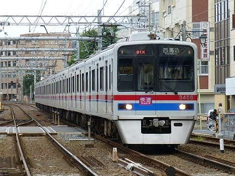 京成電鉄 快速 西馬込行き8 3400形