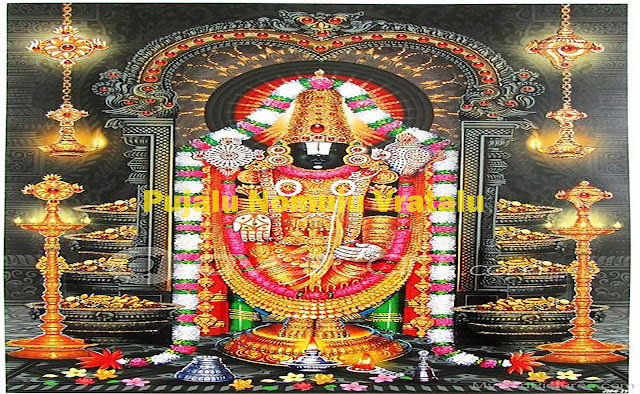 Today' s Panchangam in Telugu, Sri Vemkateswara govinda namalu in Telugu, Sri Venkateshaa ashtakam in Telugu, Sri Venkateswara Suprabhatam in endlish,