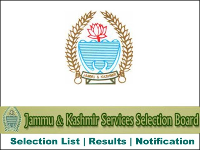 Clarification regarding dual degree  JKSSB