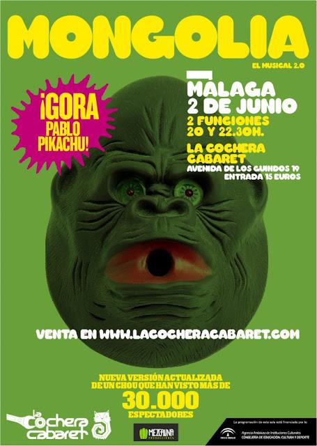 """""""Musical 2.0"""" de la revista Mongolia en Málaga"""