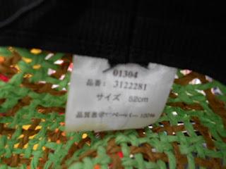 中古品の緑色の麦わら帽子52㎝、品質タグです。