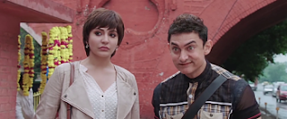 PK (2014) Bluray 720p Full Movie Download || 7starhd