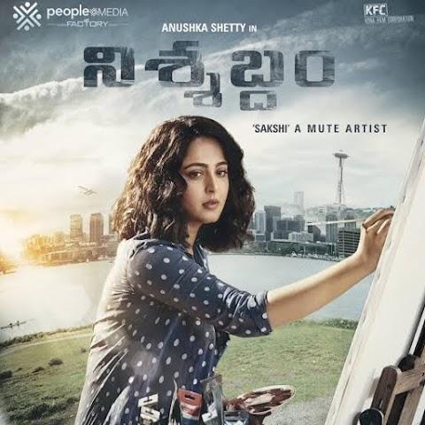 Nishabdham 2020 Telugu Full Movie
