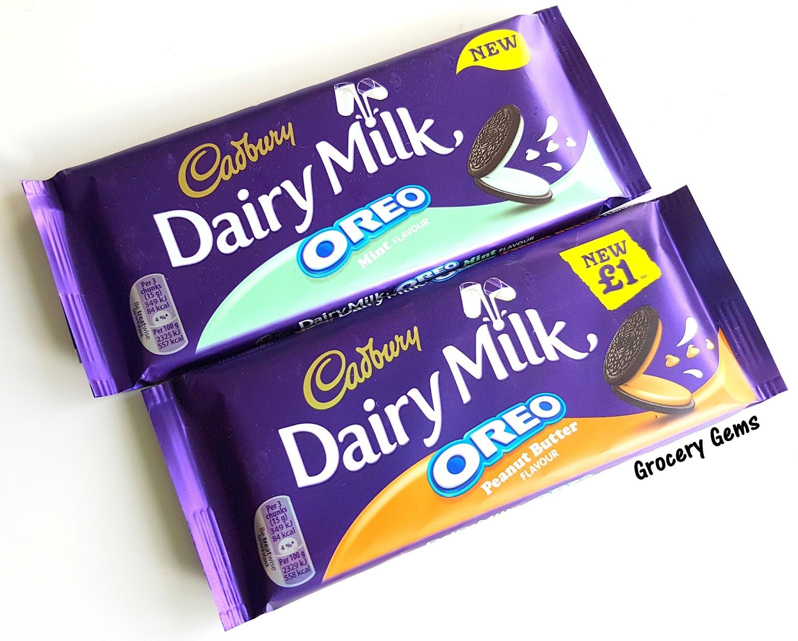 Cadbury Dairy Milk Sex Video
