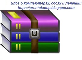WinRAR Download - Compress files in RAR and ZIP with