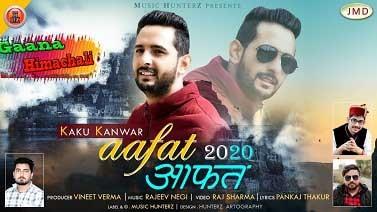 Aafat Himachali Nonstop mp3 Song download   Kaku Kanwar ~ Gaana Himachali
