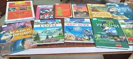 Подбрка книг по теме Дикая природа