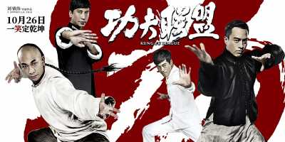 Kung Fu League Hindi Dubbed Full Movies Download 2018