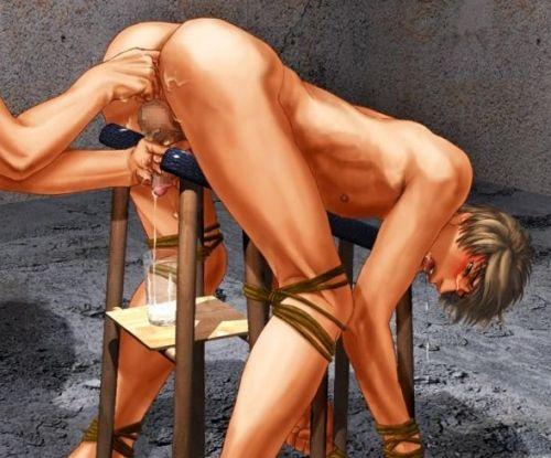 Adult Bdsm Gay 12