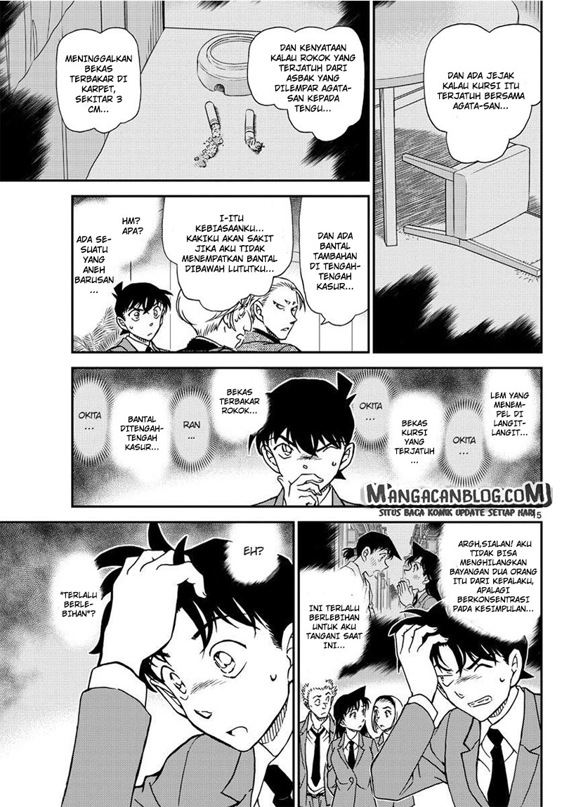 Detective Conan Chapter 1003-15