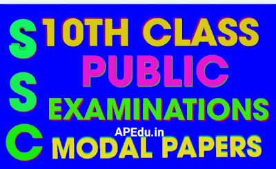 AP SSC SCERT Model Papers with Answers June 2021 All Subjects T.M and E.M