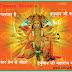 अथ श्रीहनुमत्प्रशंसनम् ।। Shri Hanumat Prashansanam.