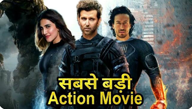Top 3 upcoming movies of Hrithik Roshan