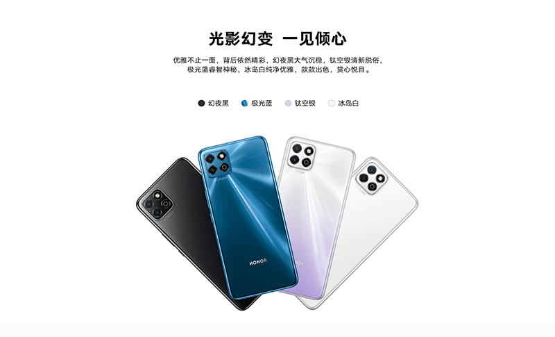 HONOR Play 20 now official with UNISOC T610 and 5,000 mAh battery