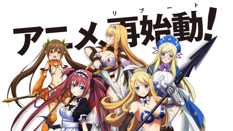 Queens Blade: Unlimited Subtitle Indonesia