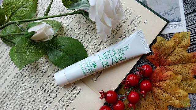 MediIBlanc Whitening Aloe Vera Toothpaste Восстанавливающая зубная паста с отбеливающим эффектом