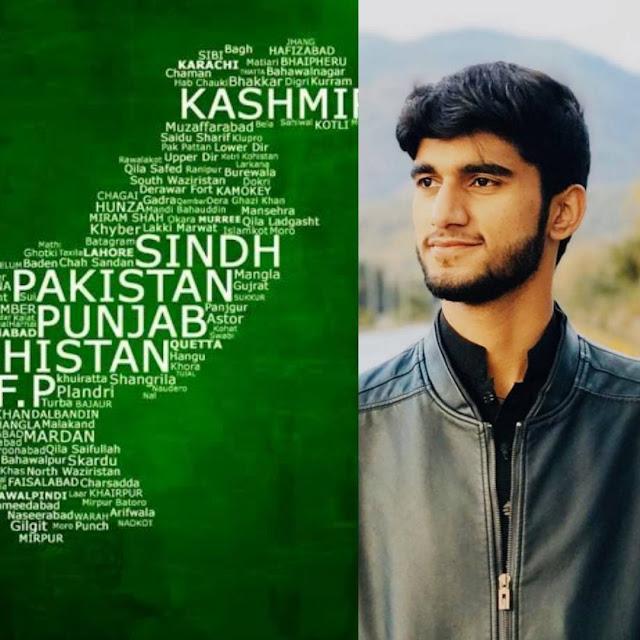 About Us - Pakistan Independence Day 2020 - Wajid Ali Lakho