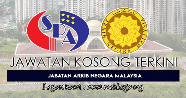 Jawatan Kosong Terkini 2018 di Jabatan Arkib Negara Malaysia