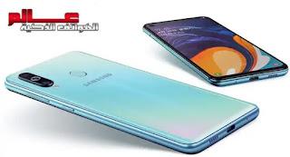مواصفات جوال سامسونج جالاكسي ام40 -  Samsung Galaxy M40  الإصدارات: SM-M405F/DS, SM-M405FN/DS (عالمي), SM-M405G/DS   متــــابعي موقـع عــــالم الهــواتف الذكيـــة مرْحبـــاً بكـم ، نقدم لكم في هذا المقال مواصفات و سعر موبايل و هاتف/جوال/تليفون سامسونج جالاكسي Samsung Galaxy M40 - الامكانيات/الشاشه/الكاميرات/البطاريه سامسونج جالاكسي Samsung Galaxy M40 - ميزات سامسونج جالاكسي Samsung Galaxy M40 - مواصفات سامسونج جالاكسي ام 40