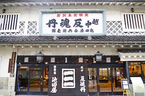 Ikedaya Yasubei Shoten, Toyama.