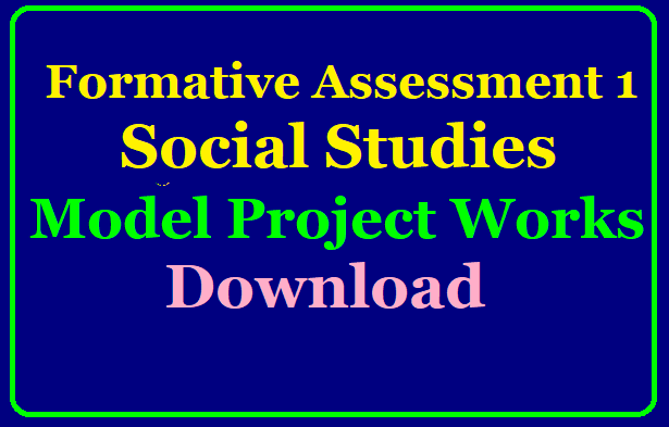 10th Class Social studies FA1 Model Project Works Download FA1social project work for grade 10,fa1 projects for social,10th social fa1 model project work,10th social fa1 project work,x social fa1 project,formative assessment one social project work 10th class,10th class formative assessment one social project work,10th class formative assessment 1 social project work 10th class social studies project work,10th class social fa1 project works,10th class social studies fa1 project works,10th class ss fa1 project works,fa1social project work for class 10th Click here to Download 10th Class Social Model Projects T/M and E/M/2019/08/10th-class-social-studies-fa1-model-project-works-EM-TM-download.html