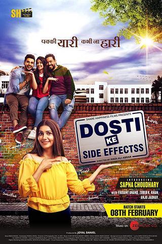 Dosti Ke Side Effects Full Movie Download 480p