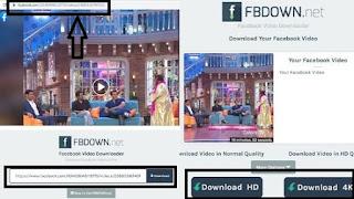 Facebook Se Video Download Kaise Kare 2020