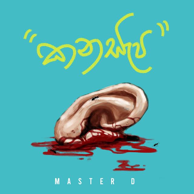 MasterD - Kana Sapa